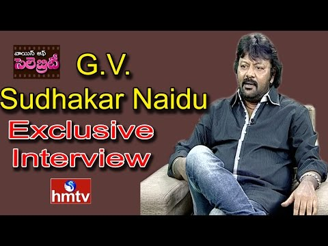 Tollywood Actor GV Sudhakar Naidu Exclusive Interview | Voice of Celebrity