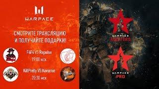 Warface Open Cup: Season 11. Masters & Pro: тур 4-1