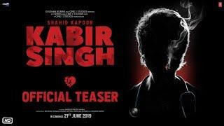 શાહિદ કપૂરની અપકમિંગ ફિલ્મ 'કબીર સિંહ'નું ટીઝર લોન્ચ