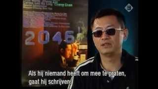 2046 Cannes English Interview Wong Kar-Wai Tony Leung