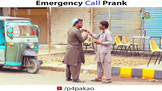 | Emergency Call Prank | By Nadir Ali In P4 Pakao 2017