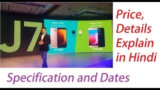 Dosto is Video mein Hum baat krne waale h Samsung Galxy j7 pro or j7 Max India Mein launch ho chuke h aur hum aapko uski price,specification,details and Rele...