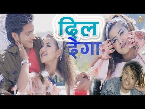 (Dil Dega Dega New nepali Dancing Song , By Mahendra Shahi ,Gaurav - Duration: 3 minutes, 50 seconds.)