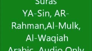 Video Suras Al Waqiah,Al Mulk,Ya sin,Ar Rahman- Alsodias سوره الواقعه - الملك - يس والرحمن للقاري السديس MP3, 3GP, MP4, WEBM, AVI, FLV Agustus 2019