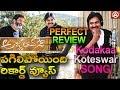 Download Video Kodaka Koteswara Rao Song Review | Adnyathavaasi Songs | Pawan Kalyan | Trivikram |Namaste FilmNagar