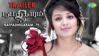 Natpadhigaram 79 HD Trailer