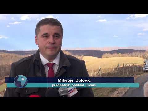 АСФАЛТИРАНА ДЕОНИЦА ПУТНОГ ПРАВЦА KОТРАЖА-БЕЛИ KАМЕН-ТРЕШЊЕВИЦА