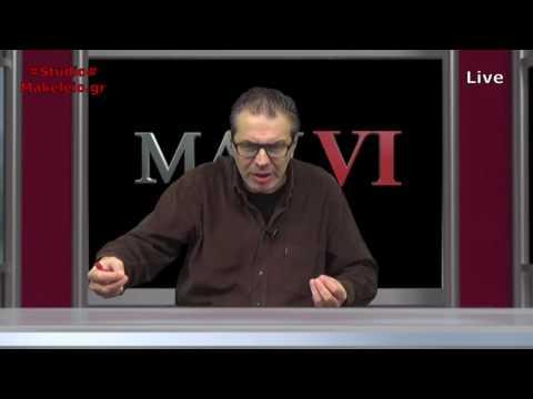Διαδικτυακό Μακελειό 6 | 14-11-2016