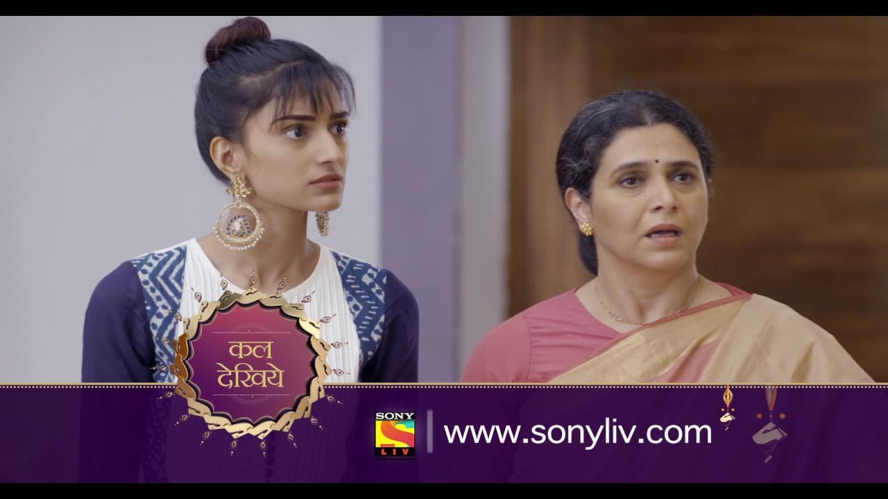 Kuch Rang Pyar Ke Aise Bhi – कुछ रंग प्यार के ऐसे भी – Episode 375 – Coming Up Next