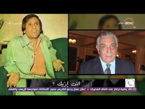 للمرة الأولى- اسمع ماذا قال عبد الحليم حافظ في مكالمته الأخيرة للإذاعة المصرية قبل وفاته