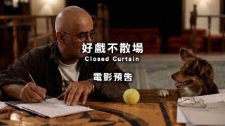 Nonton 2013                                  Closed Curtain Film Subtitle Indonesia Streaming Movie Download