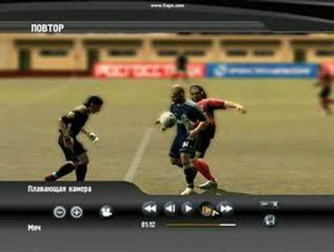 Fifa 2007 stupid bug