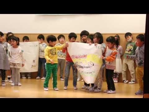 平成28年度 みなみ保育園 おわかれパーティ すみれ組からのお返し(思い出のアルバム)