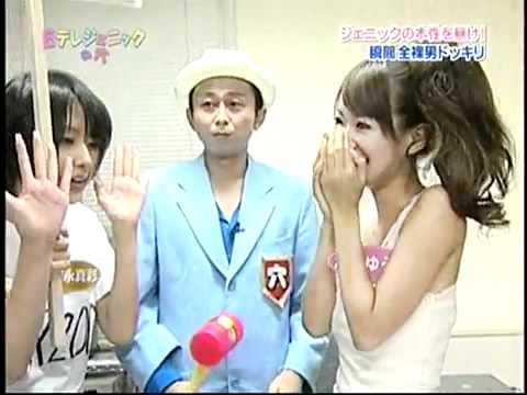 日本女藝人大測試!當男生全裸出現,她的視線會放在哪裡?