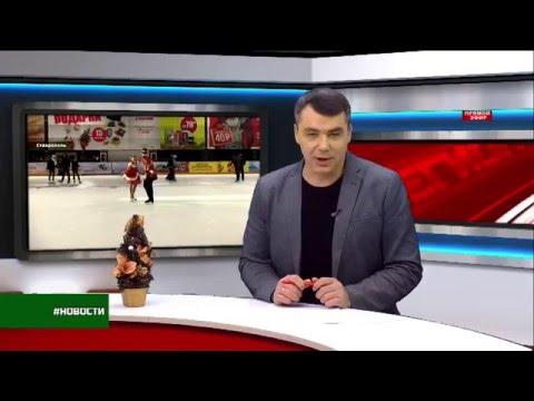 Ледовое шоу парк Победы 26 регион