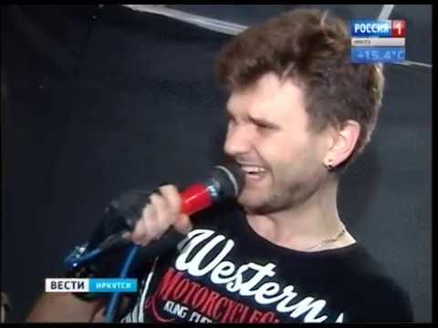 Выпуск «Вести-Иркутск» 18.05.2018 (18:40)