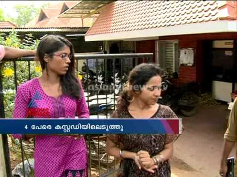 Asif Ali fans association workers  beat Girls for  Film criticism  28 July 2014 05 PM