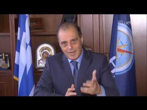 Το Πρωτοχρονιάτικο μήνυμα του Πρ. της Ελληνικής Λύσης Κ.Βελόπουλου | 31/12/2019 | ΕΡΤ
