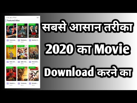 Koi Bhi Movie Kaise Download Kare 2020  How To Download Any New Movie In Hd 2020  BjTechTv