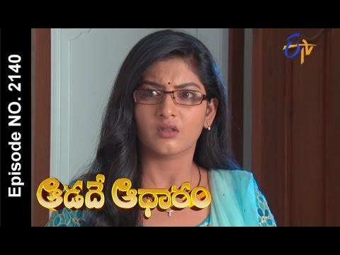 Aadade-Aadharam--27th-May-2016--ఆడదే-ఆధారం-–-Full-Episode-No-2140