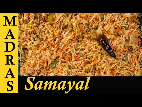 Schezwan Fried Rice Recipe in Tamil with Homemade Schezwan Sauce | Street style Veg Fried Rice