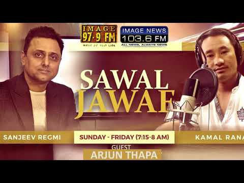 (Sawal Jawaf with Arjun Thapa | अर्जुन थापा - Magh 28 - Duration: 28 minutes.)