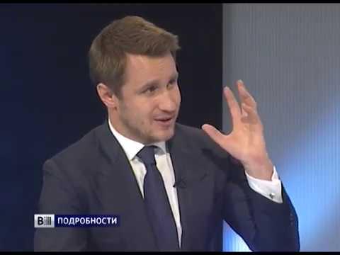 """Обсуждение Саммита по транспортной безопасности в эфире программы """"Вести"""""""