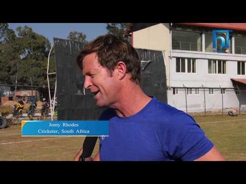 (नेपालमा प्रशिक्षण दिनमै व्यस्त जोन्टी रोड्स | JONTY RHODES IN NEPAL | INTERVIEW - Duration: 3 minutes, 1 second.)