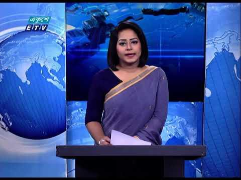 11 Am News || বেলা ১১ টার সংবাদ || 22 September 2020 || ETV News