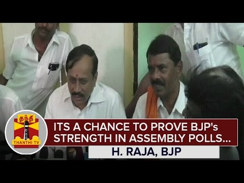 Its-a-Chance-to-Prove-BJPs-Strength-in-2016-Assembly-Polls--H-Raja--Thanthi-TV