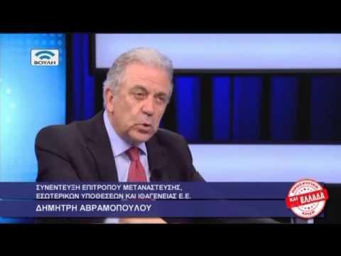 Προσφυγική Κρίση και Ελλάδα (08/04/2016)