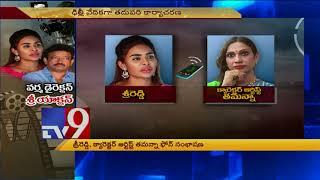 Video Sri Reddy Vs RGV || Sri Reddy sensational comments on RGV - TV9 MP3, 3GP, MP4, WEBM, AVI, FLV April 2018