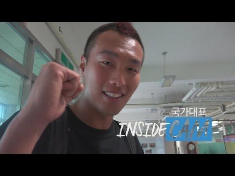 [국대INSIDECAM] 동아시안컵 슈틸리케호 파주 입성!