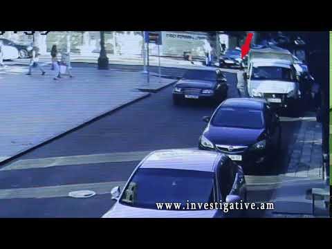 Ավտոմեքենայի սրահից գողացել են քաղաքացու բջջային հեռախոսը (տեսանյութ)
