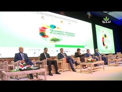 عاصمة سوس ماسة تحتضن الدورة الثانية من القمة العالمية فرصة المناخ للفاعلين غير الحكومين