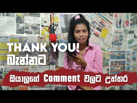 ආදරෙයි Comment කරන අයට වරුවක්! | Shashi Nishadi Reading Mean Comments | Thank you බැන්නට!