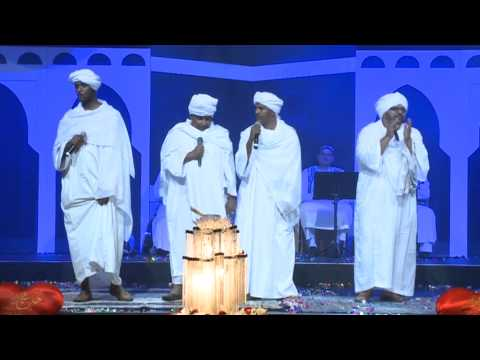 Sudanese Chanting Group - Multicultural Mawlid Concert 2013