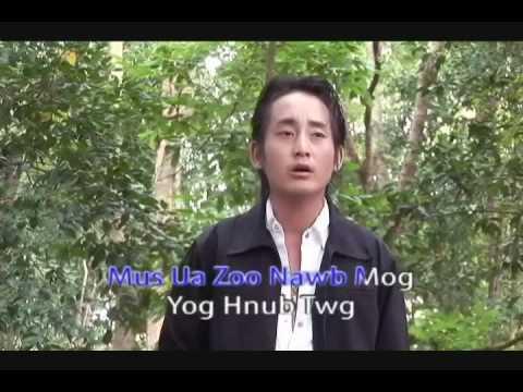 Ntiv Nphlaib Kua Muag Ntshav (видео)