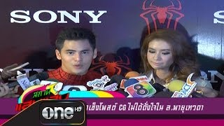 Station Sansap 1 May 2014 - Thai Talk Show