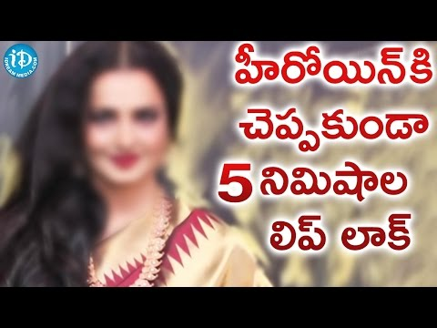 Video Rekha's First Forceful Kiss For 5 Minute at the Age of 15 - Tollywood Tales download in MP3, 3GP, MP4, WEBM, AVI, FLV January 2017