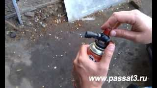 Газовая горелка с пьезоподжигом в гараж, для обслуживания авто