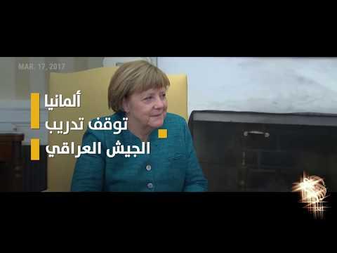 تأديب إيران