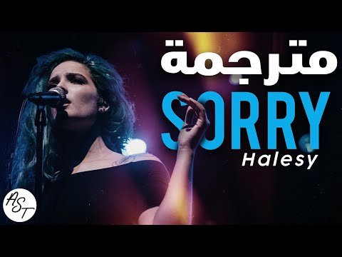 Halsey - Sorry | Lyrics Video | مترجمة