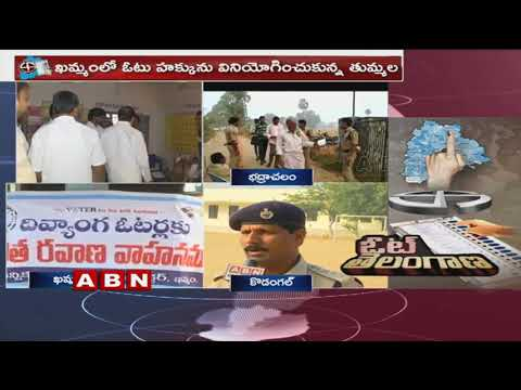 Telangana Assembly Election 2018 | Updates from Kodangal polling booth | ABN Telugu