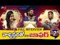 Face To Face With Jaffar Full Interview | Punarnavi Bhupalam | Rahul Sipligunj
