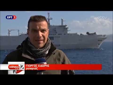 «Μέδουσα 2018»: Στρατιωτική άσκηση Ελλάδας- Κύπρου-Αίγυπτου | 29/11/18 | ΕΡΤ