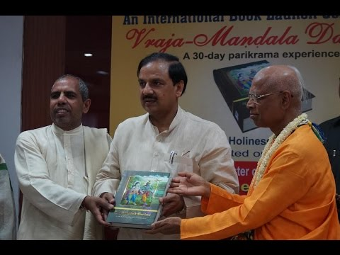 Lokanath Swami's Book launched by Indian Minister of Culture & Tourism
