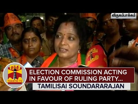 Election-Commission-acting-in-Favour-of-Ruling-Party--Tamilisai-Soundararajan--Thanthi-TV
