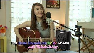 Melinda reviews the Bose SoundLink Color bluetooth speaker