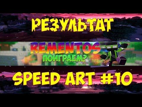 SPEED ART #10[Banner]-Юбилей,RementosPlay